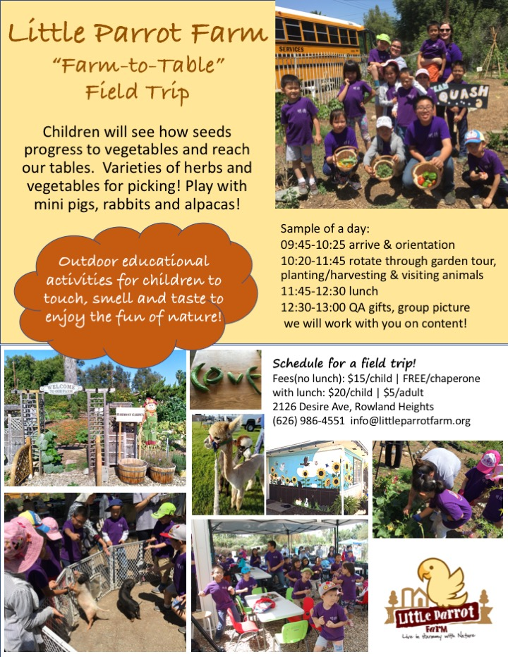 2019 Little Parrot Farm Field Trip