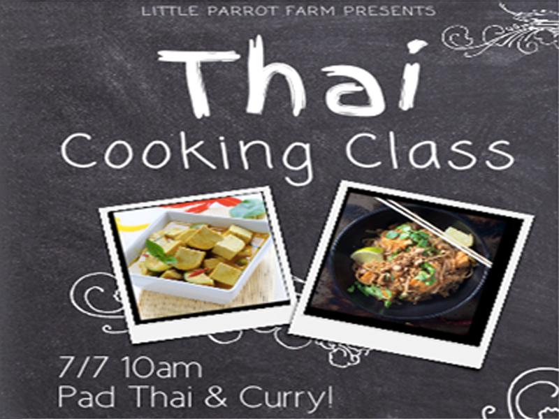 泰式料理: 泰式炒河粉及泰式咖哩